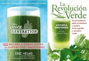 zumo verde ingenieria hospitalaria